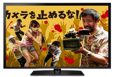 one cut of the dead index